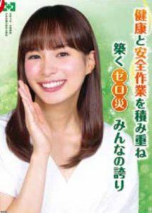 musaigai_campaign2020-1_page-0001 (2)