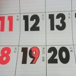 21-07-02-09-09-51-177_photo (3)