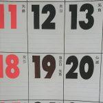 21-07-15-13-44-12-258_photo (2)